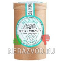 Бад Active Beauty