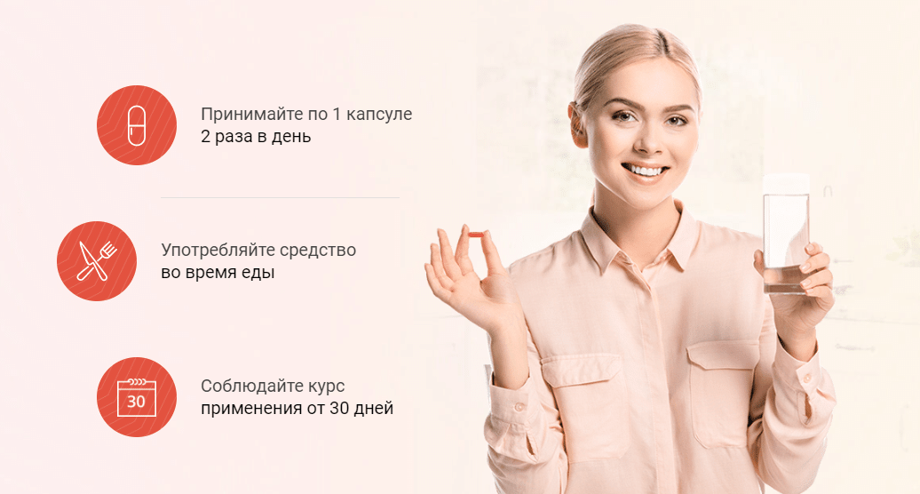Капсулы DUO C&F