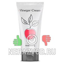 крем Vinegar Cream